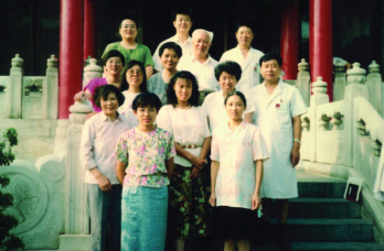 First row from left: Ms. Qinfang Song, Ms. Li Shi, Ms. Yanping Shi, Xiaodan Gan, MD. Second row from left: Xuejun Zeng, MD, Chunli Yan, Ming Jiang, MD, Yi Dong, MD, Mengxue Yu, MD. Third row from left: Xiaofeng Zeng, MD, Qingping Yao, MD, PhD, Naizheng Zhang, MD, Fulin Tang, MD. Not pictured: Dr. Fengchun Zhang.