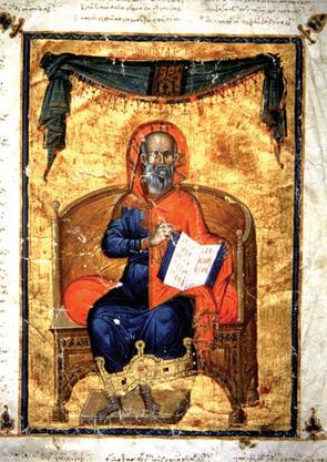 Portrait of Hippocrates holding his Apophthegms.